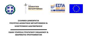 eyssep_logo